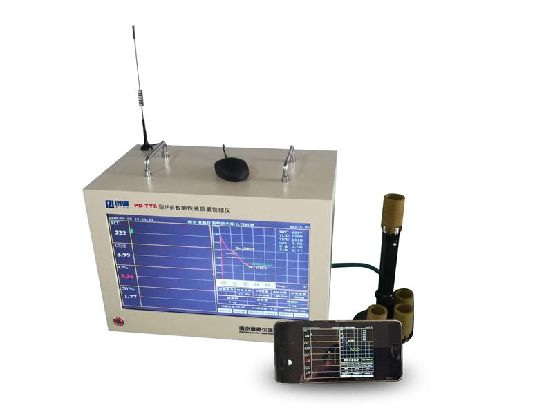 PD-TY8物联网铁液质量管理仪(欧姆龙温度变送器)