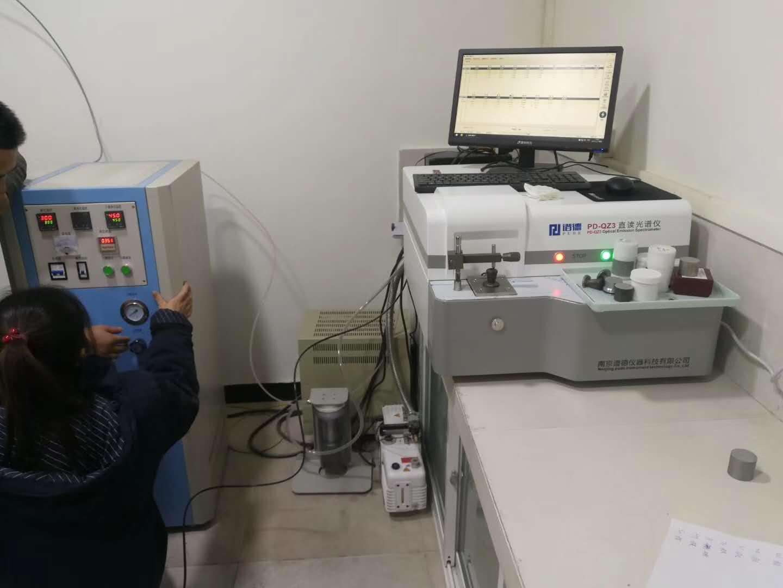 PD-QZ3直读光谱仪
