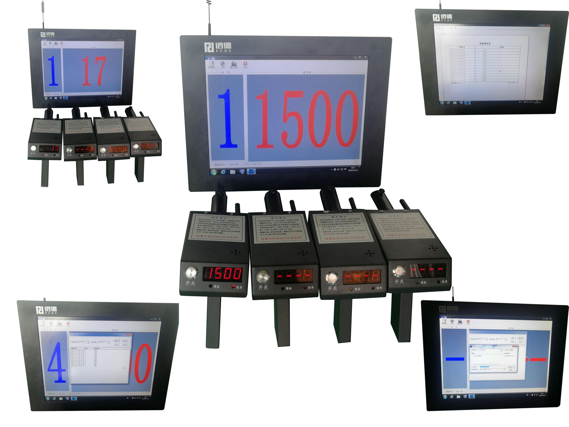 PD-CW2G熔炼测温系统