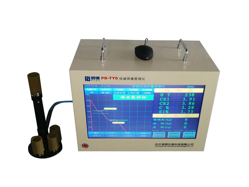 title='PD-TY6铁液质量管理仪(欧姆龙温度变送器)'