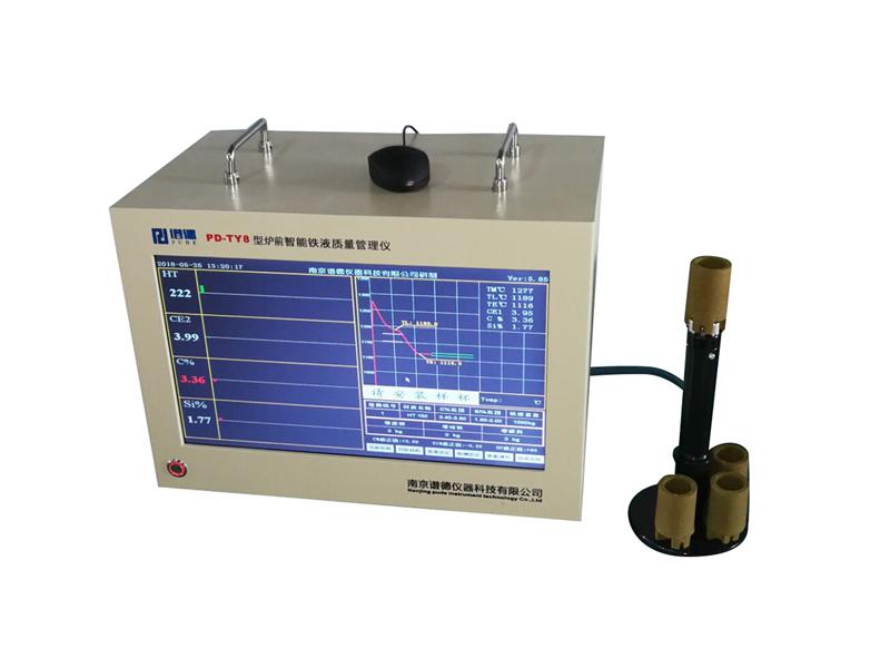 title='PD-TY8智能铁液质量管理仪(欧姆龙温度变送器)'