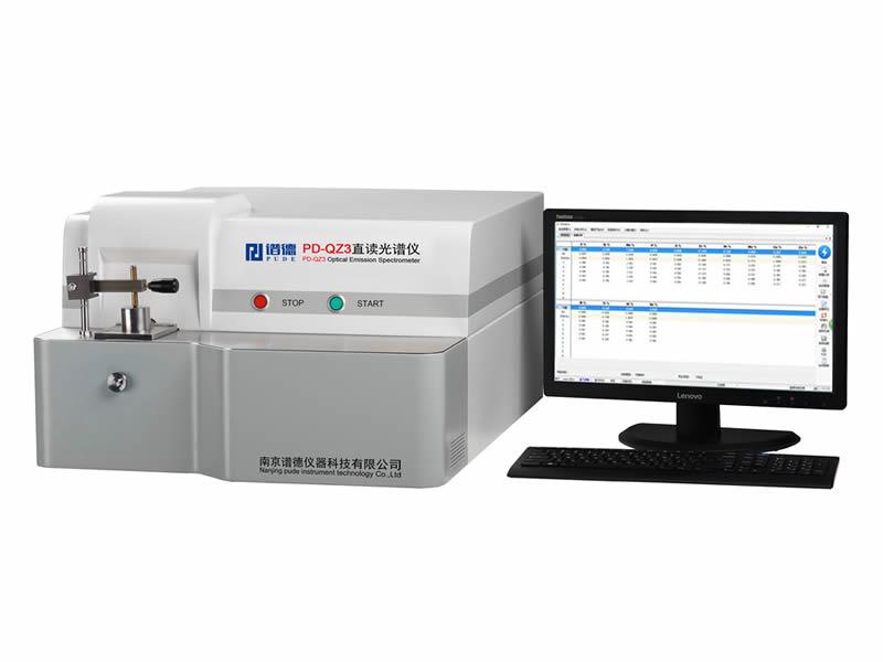 PD-QZ3型全谱直读光谱仪