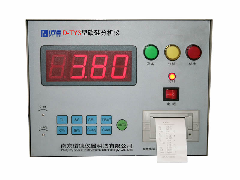 PD-TY3型碳硅分析仪