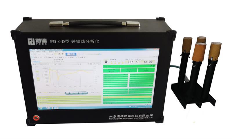 PD-GD鑄鐵熱分析儀(來自歐洲)